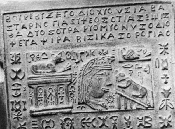 Древневалашская письменность