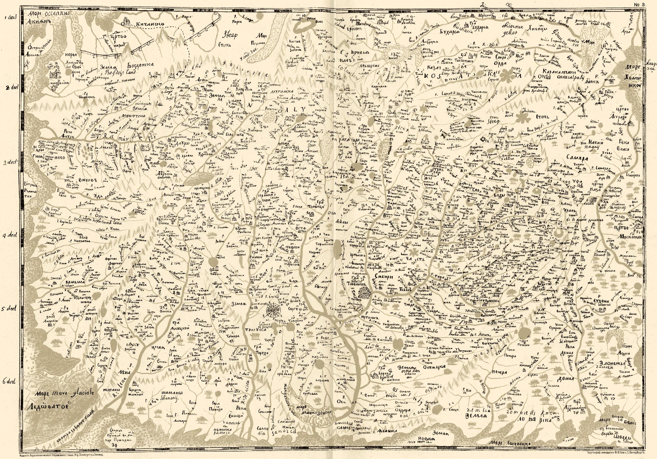 карта Сибири