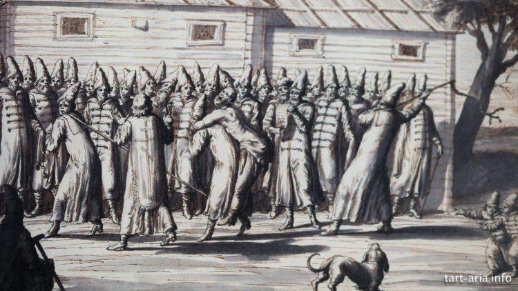 Отчет Эрика Пальмквиста о дипломатической миссии в Россию 1673 года Sil2