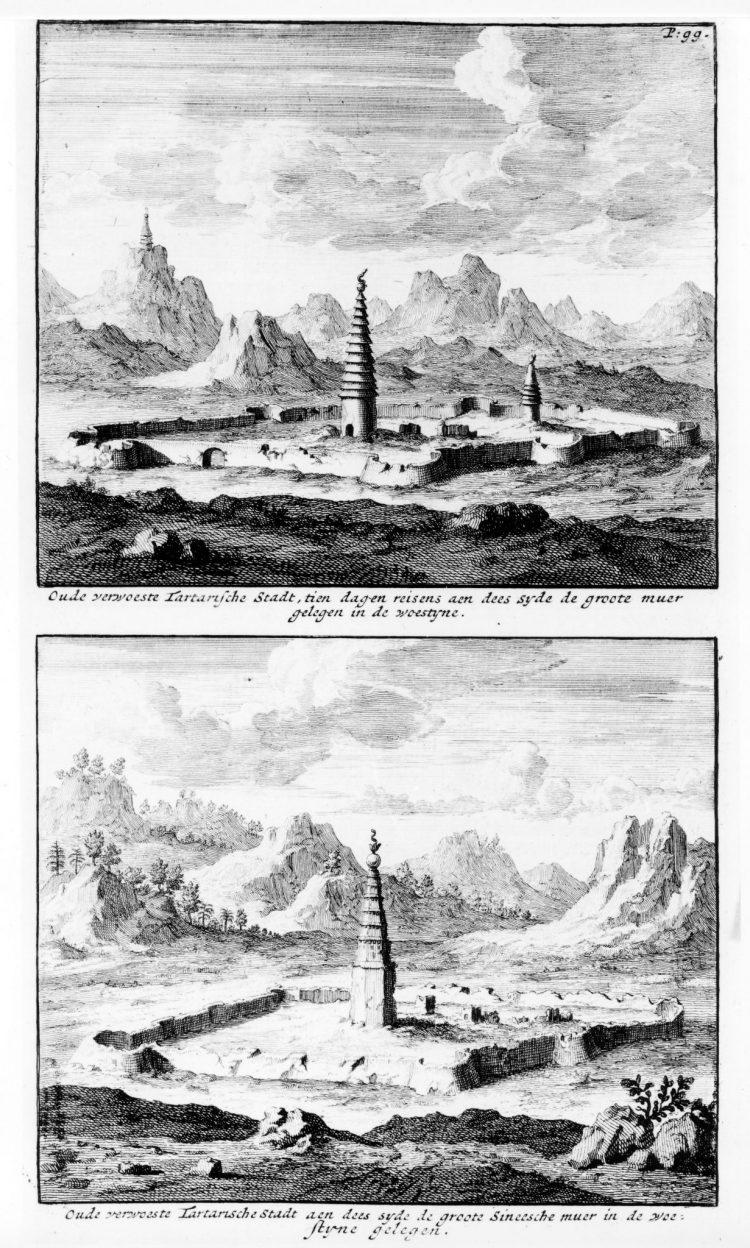 Старый разрушенный тартарский город