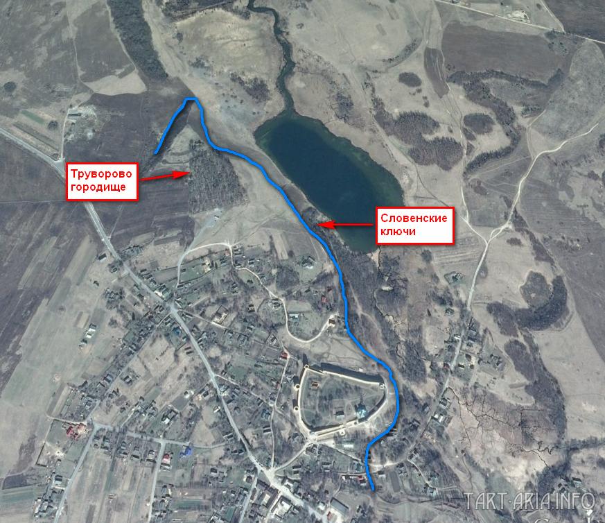 Изборская крепость и Городищенское озеро.