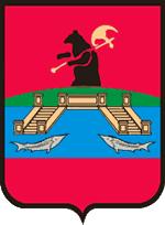 Герб Рыбинска с символом христианства
