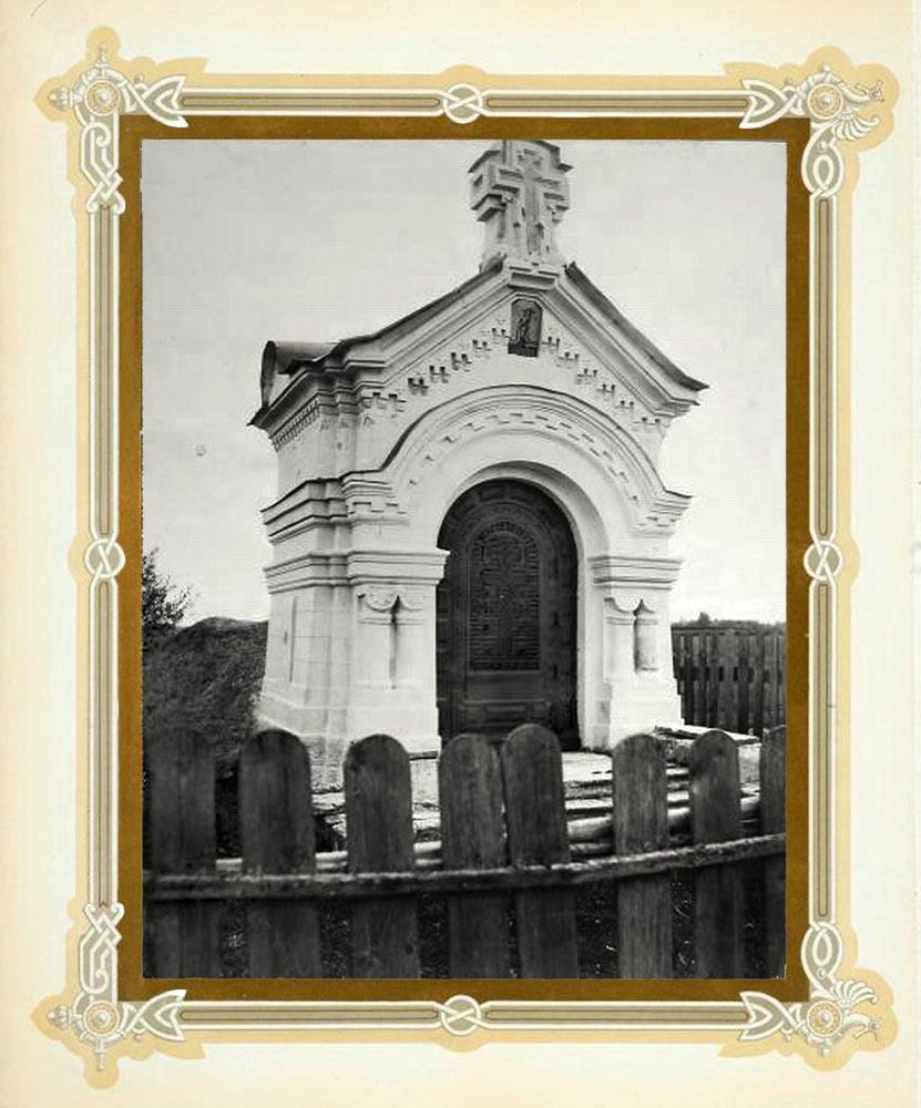 Так выглядело место рождения Ольги сто лет назад…