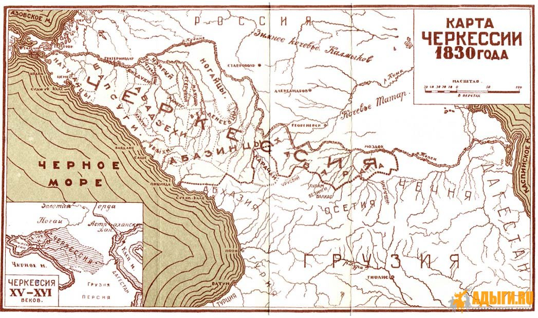 Карта Черкессии