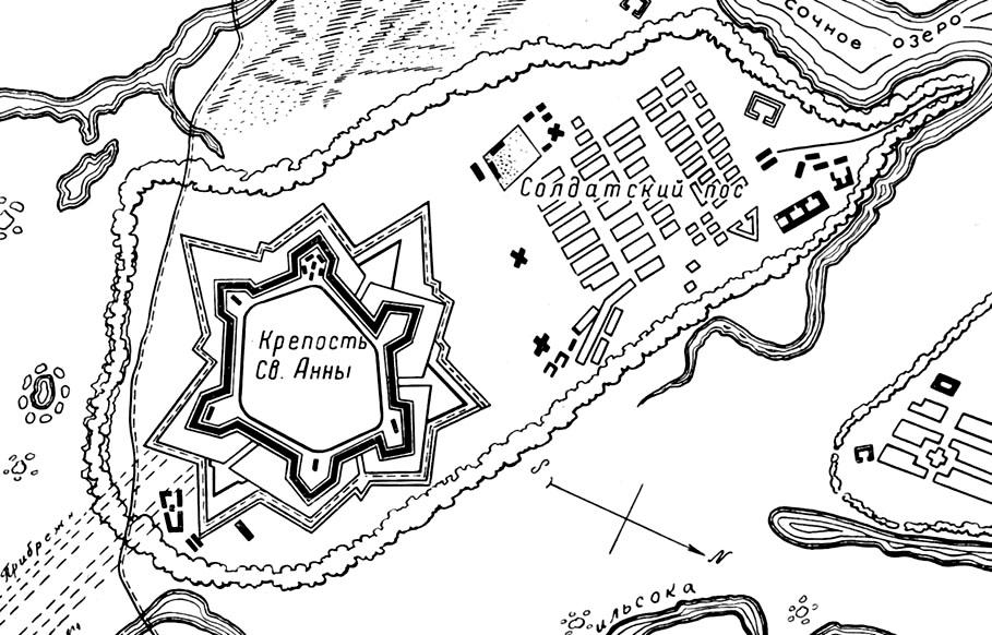 крепость звезда