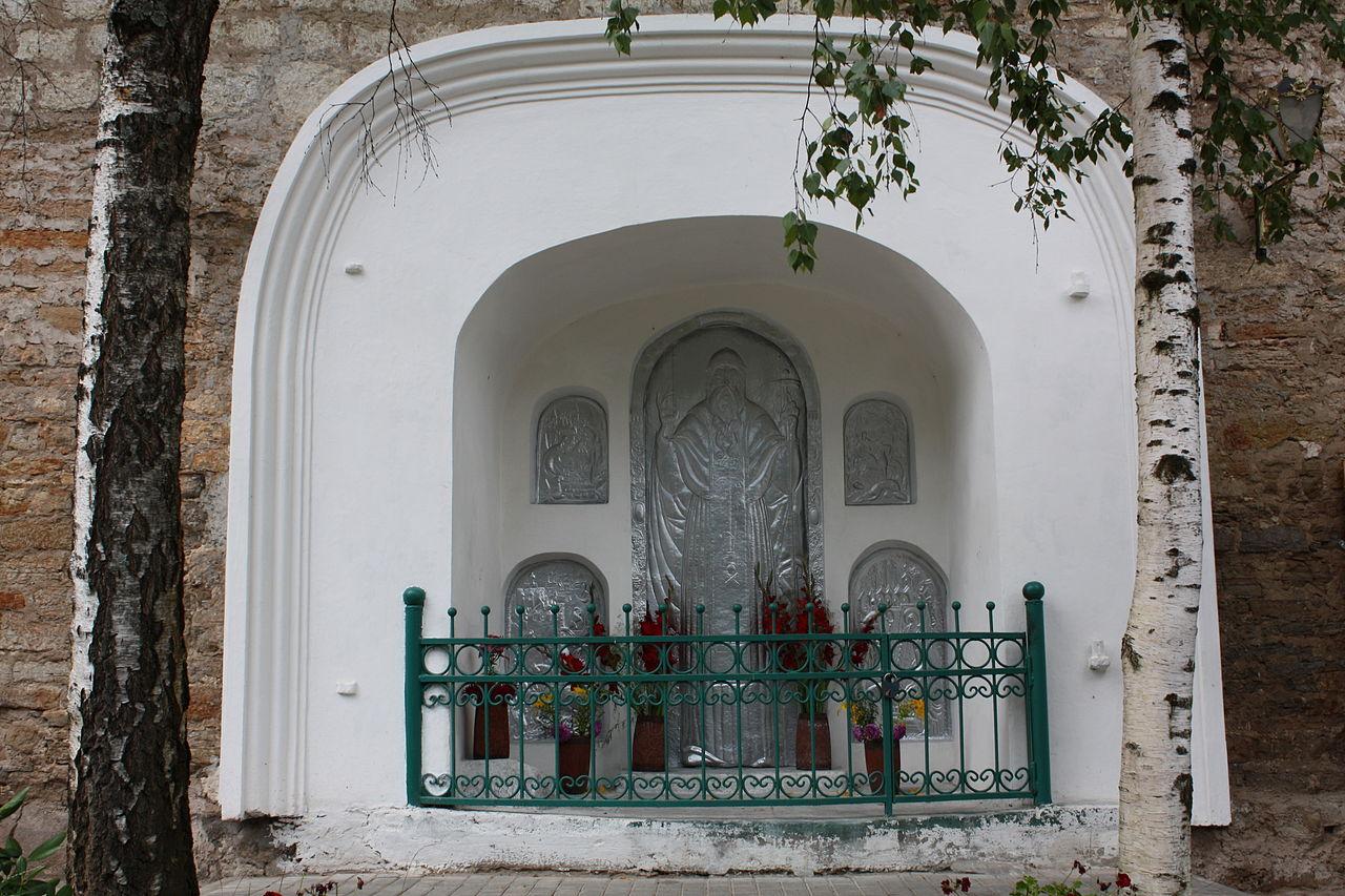 Якобы на этом месте убили игумена Корнилия 20 февраля 1570г.