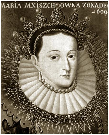 Портрет Марии Мнишовны (Марины Мнишек)
