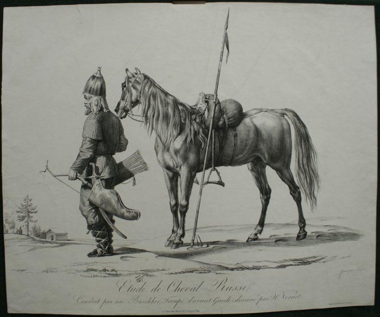 башкирский воин