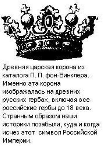 Волшебник изумрудного города Тамерлан. ч.I kadykchanskiy
