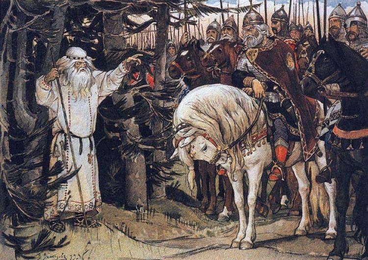 В. М. Васнецов. Встреча князя Олега с кудесником (волхвом). 1899