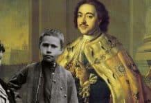 Толстой с мамой и сыном