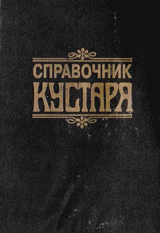 Мегалиты говорят. Часть 9 kadykchanskiy