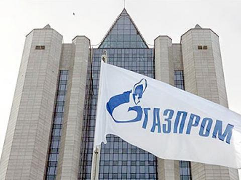 "Небоскрёб ""Gазпрома"""