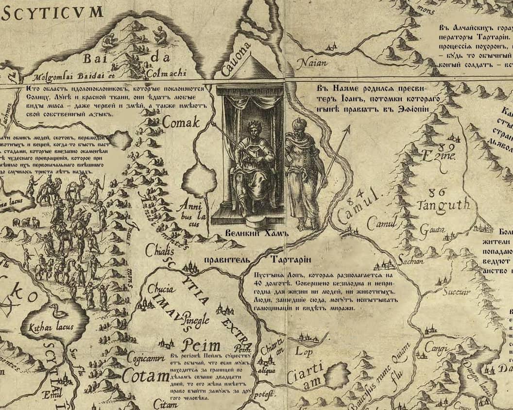 Фрагмент карты Даниэля Келлера 1590 г.