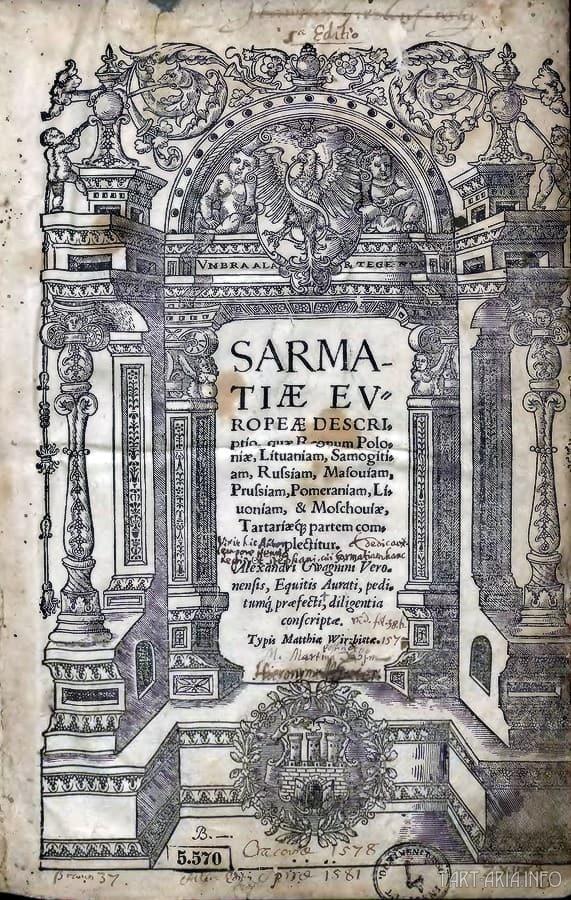 книга Сарматия