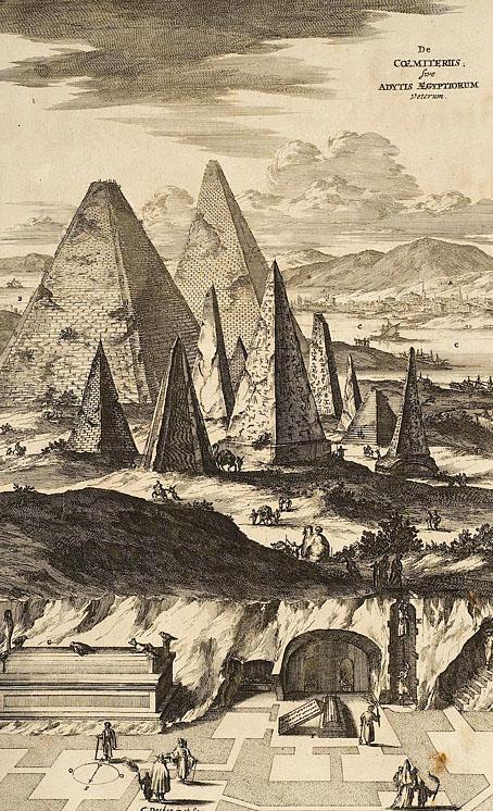 Египетские пиармиды