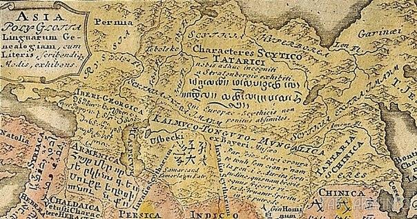 Лингвистическая карта Асии XVIIIв.