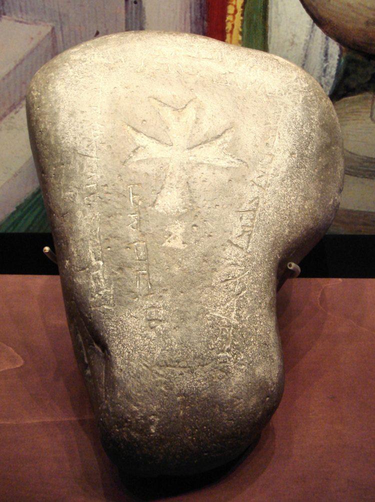 Несторианское надгробие с надписями на уйгурском языке