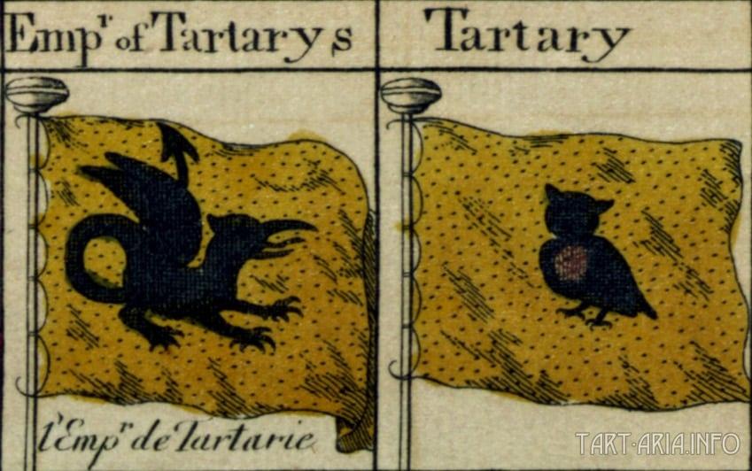 флаг императора Тартарии и флаг Тартарии
