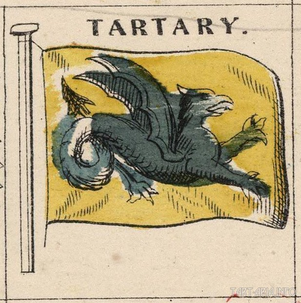 флаг тартарии
