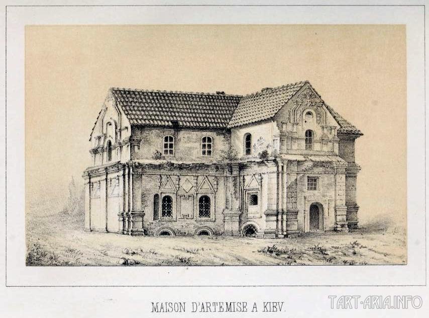 Дом Артемисии