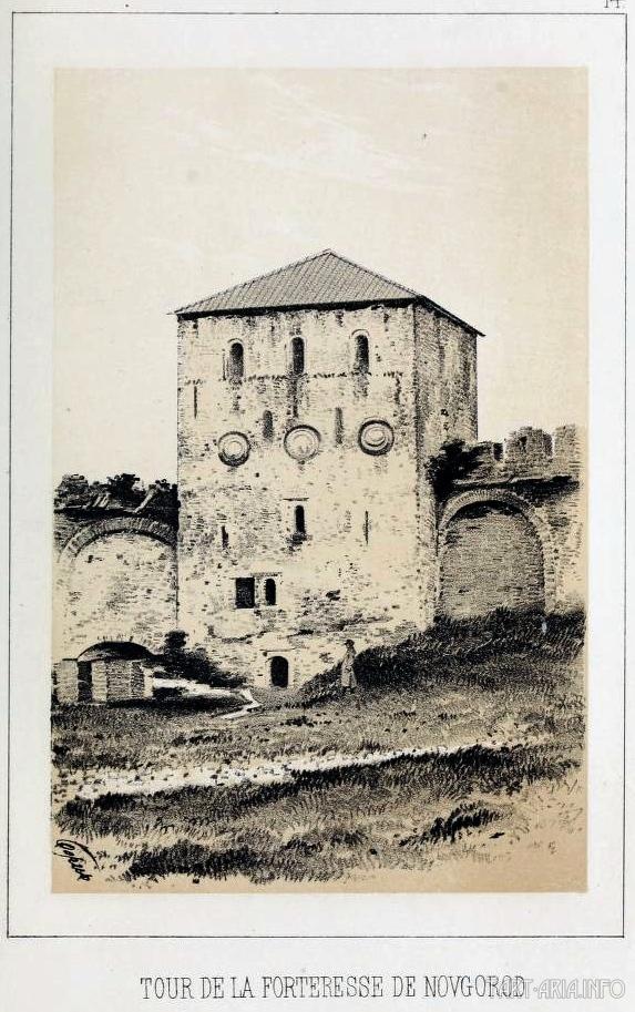 Башня Новгород