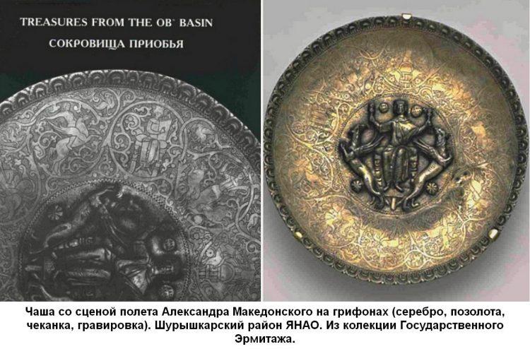 Русь античная kadykchanskiy