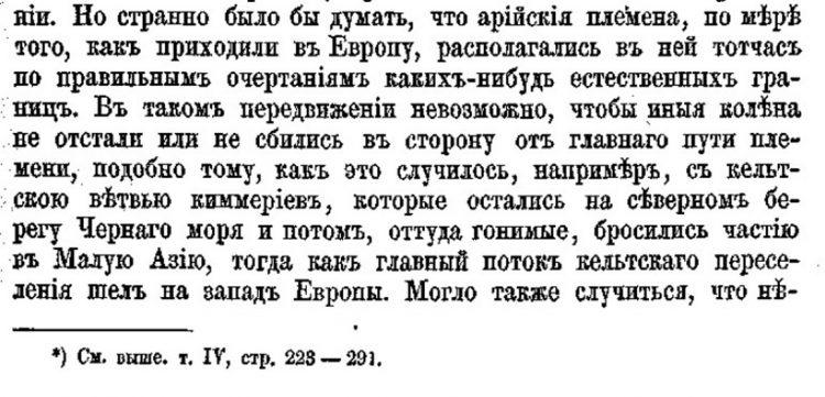 В стране Ивана kadykchanskiy