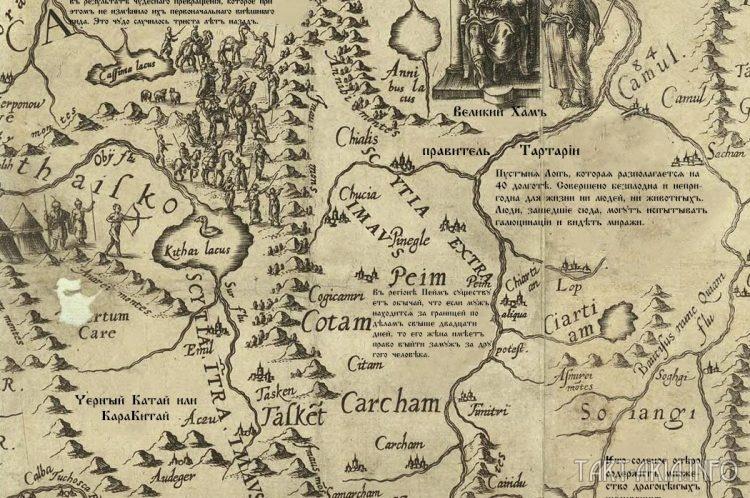 Фрагмент карты Даниэля Келлера 1590г.