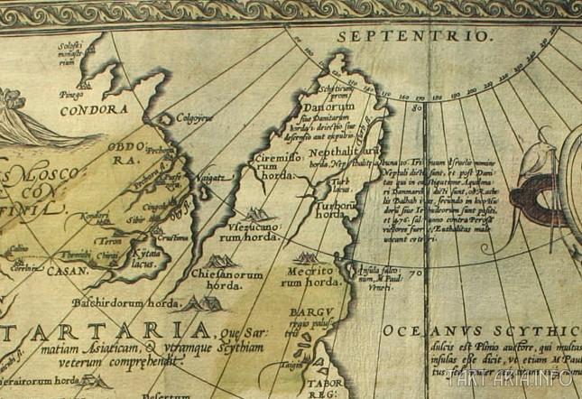 Фрагмент карты Абрахама Ортелия. 1581 год.