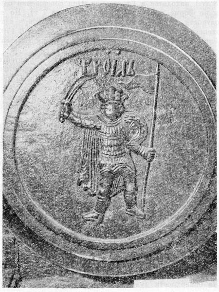 Троил. Барельеф на казённой части ствола Царь-Пушки