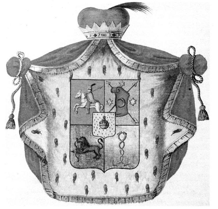 Фамильный герб князей Черкасских