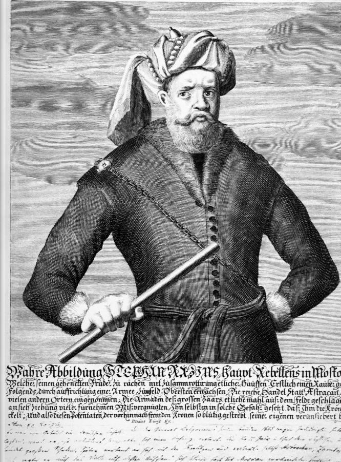 Прижизненное изображение Степана Тимофеевича Разина из немецкой газеты 1671 года.