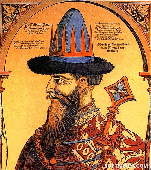 Иван IV Гравюра на дереве Х.Вайгеля