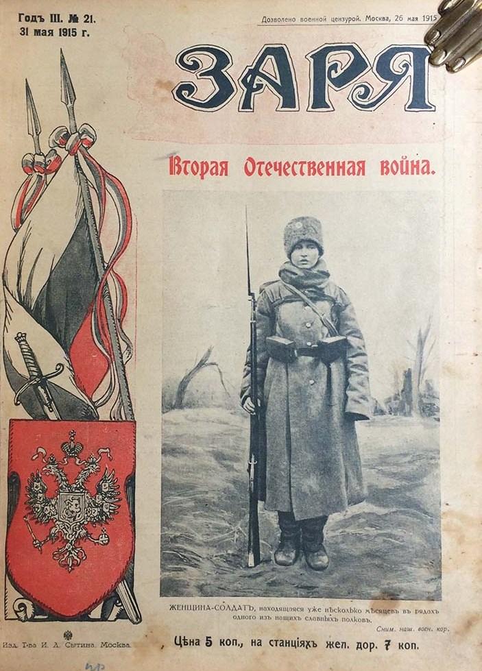 Тартария ХХ век kadykchanskiy