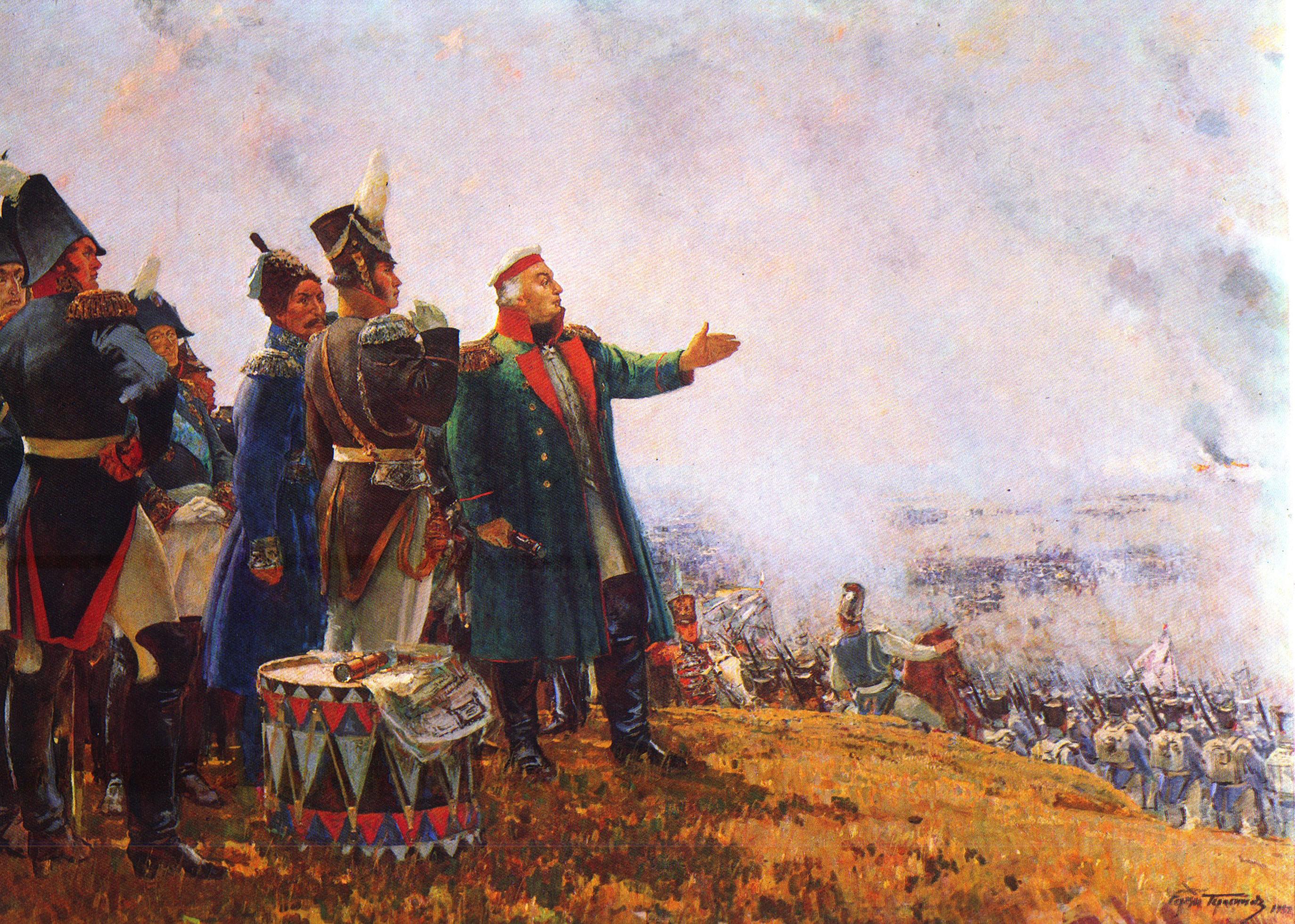 S. V. Gerasimov: Kutuzov u Borodina, 1952