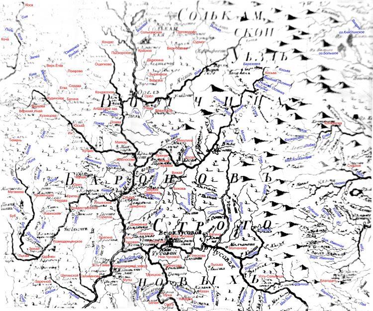 Земля Строгановых