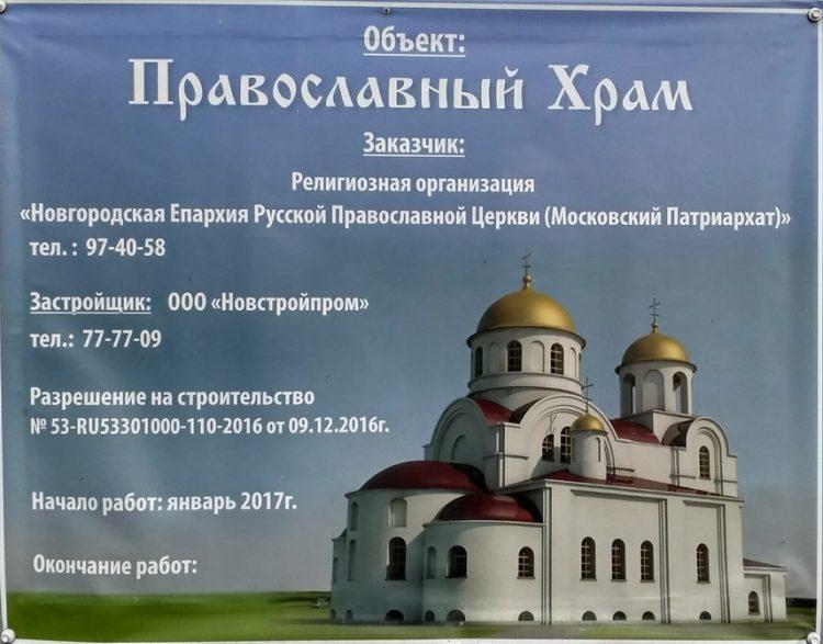 Chrámy stojí na křížích. Část 1 Николай Андреев