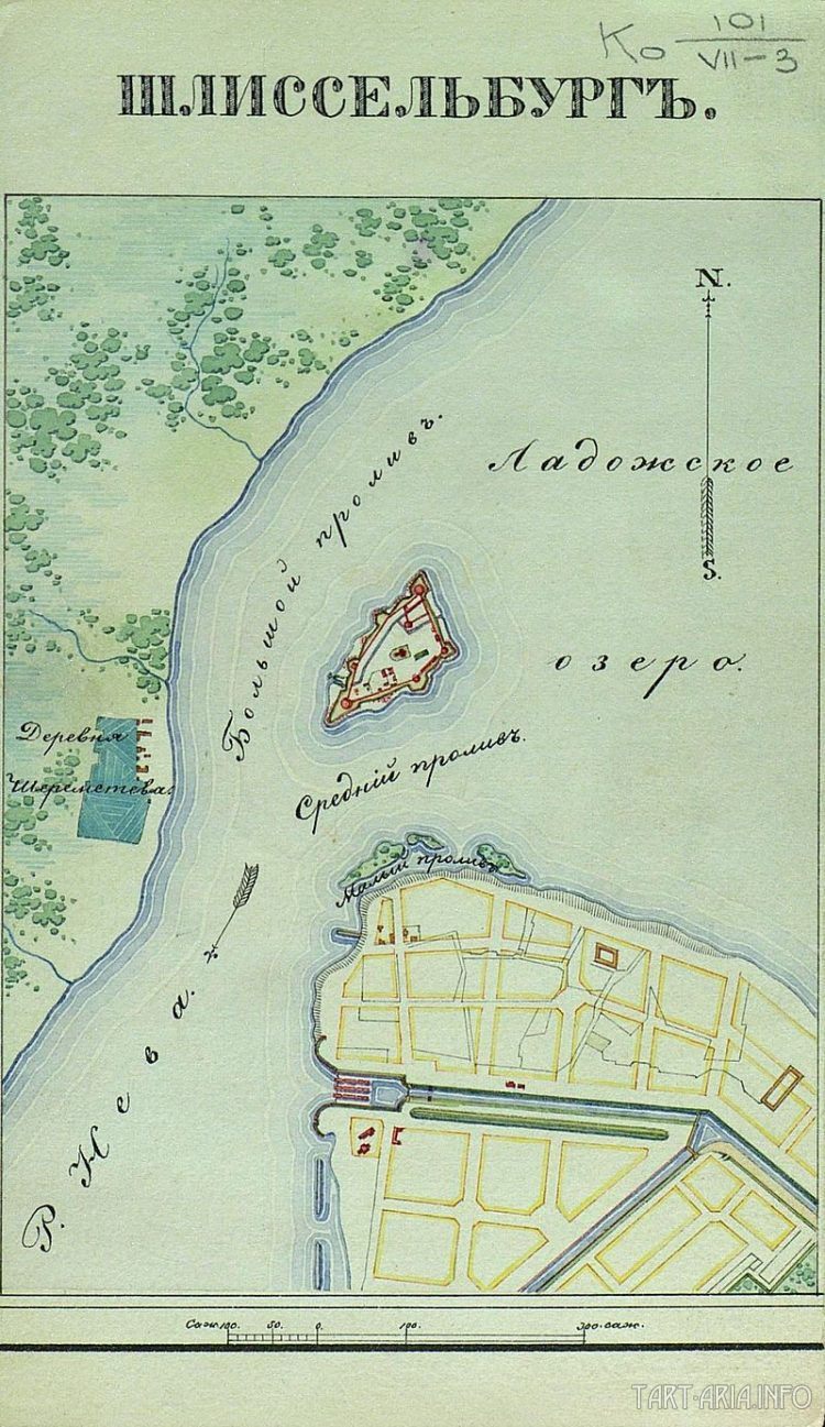 Крепость Шлиссельбург