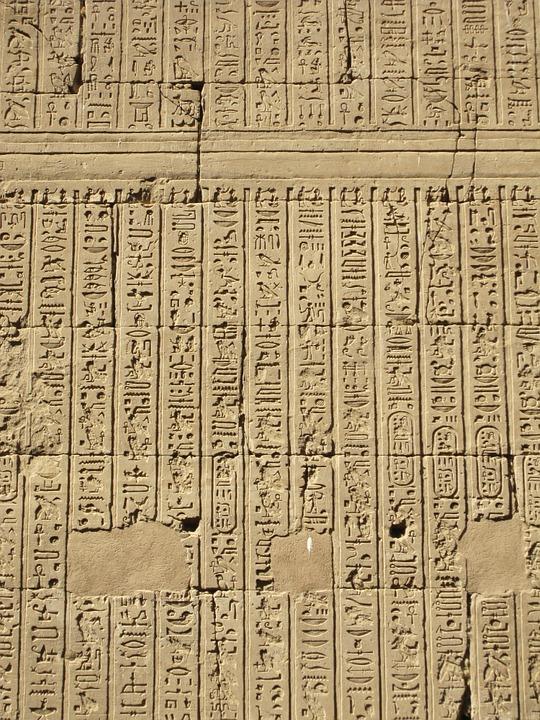 Карнака. Египет