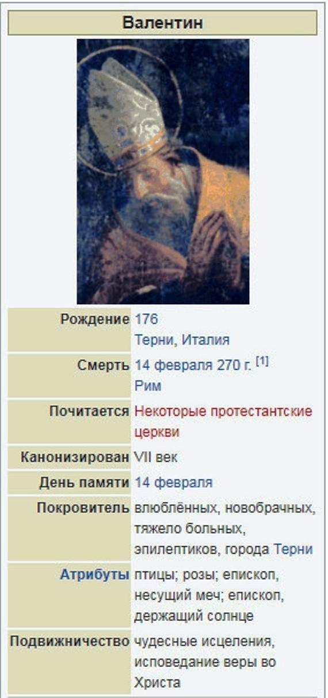 """Источник - """"Википедия"""""""
