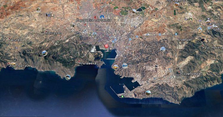 порт Картахена