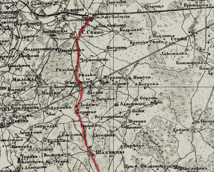 Фрагмент карты Российской империи 1914 года