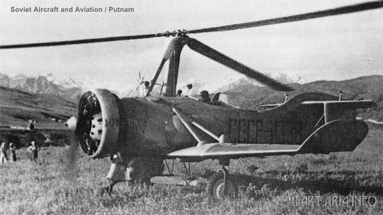 Автожир А-7, созданный в ЦАГИ под руководством Н. И. Камова в 1933 г.