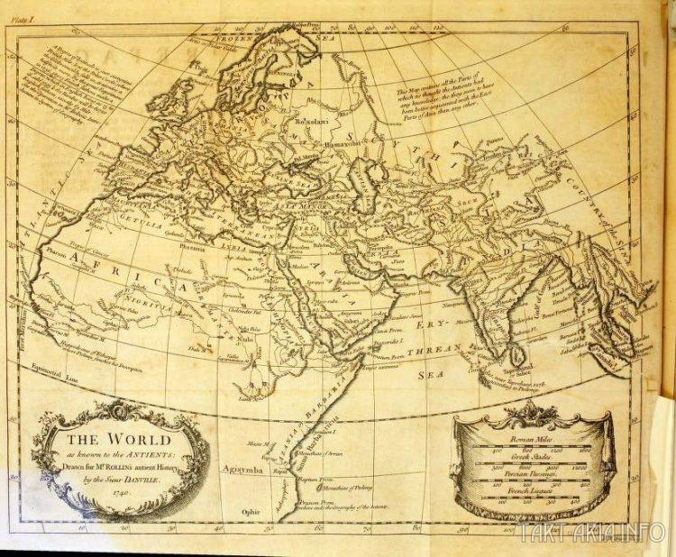 карта Скифии