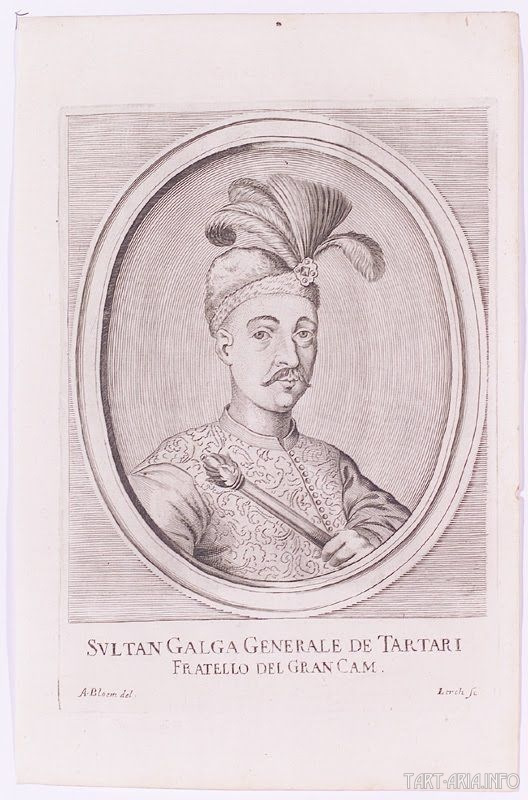 Крымский султан Калга, 1685 г.