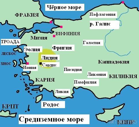 Малая Азия