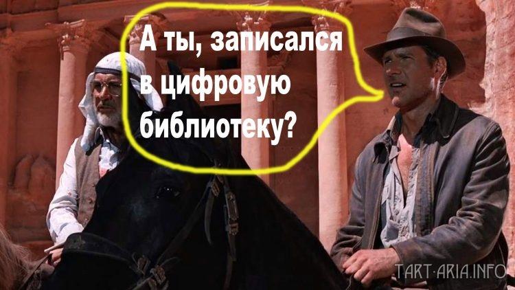 Петра. Воскрешение богов Олимпа Elena Topsida