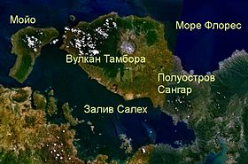 Земной водород как причина наводнений Игорь Дабахов