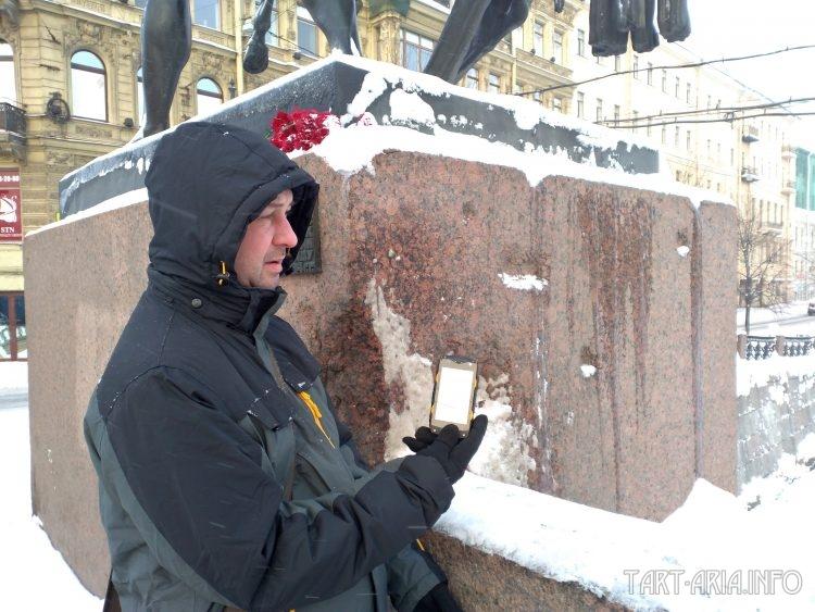 Показания скелетов из шкафа Петербурга kadykchanskiy